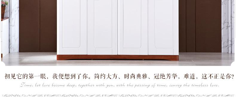光明家具龙8国际pt老虎机客户端衣柜