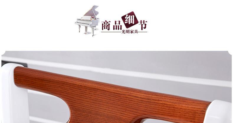 龙8国际pt老虎机客户端餐椅
