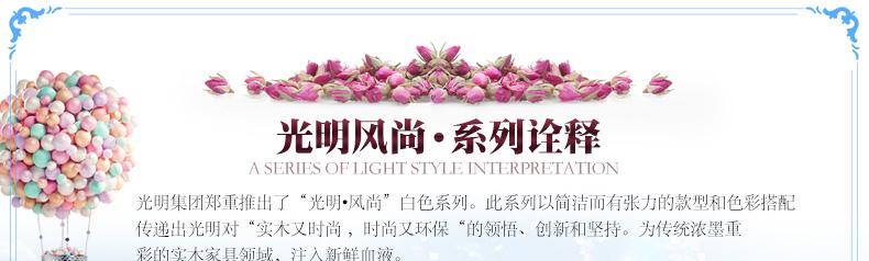 龙8国际pt老虎机客户端餐边柜