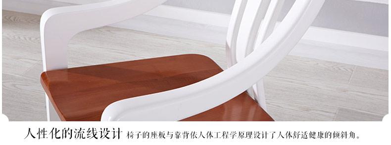 龙8国际pt老虎机客户端椅