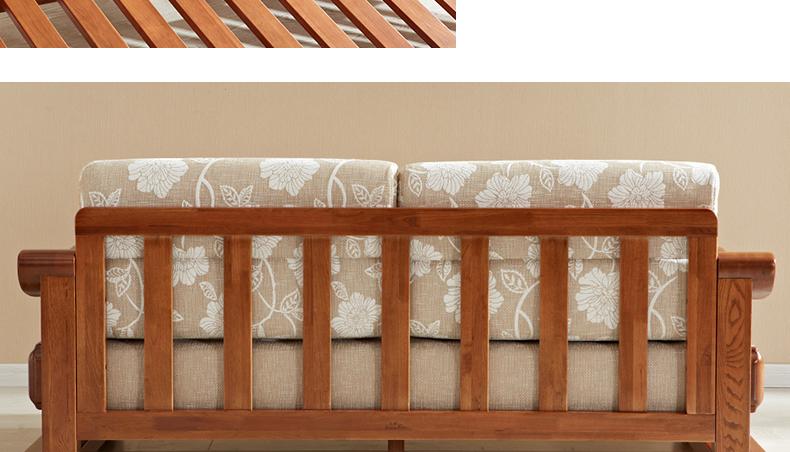 实木沙发 单双三人位沙发 客厅沙发组合 GY89 3871