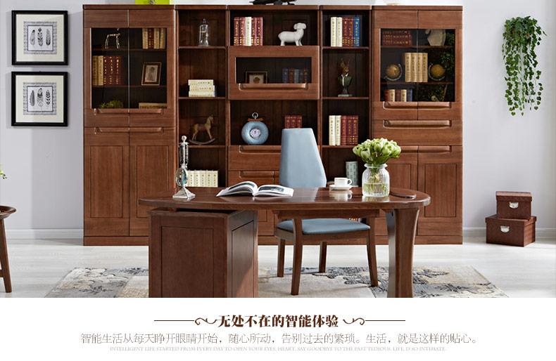 龙8国际pt老虎机客户端书椅