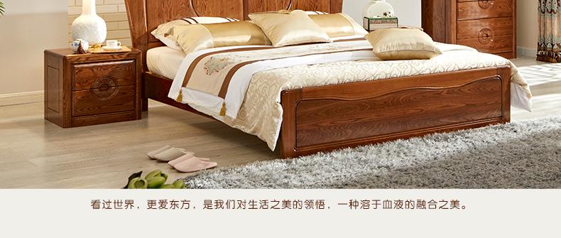 龙8国际pt老虎机客户端床