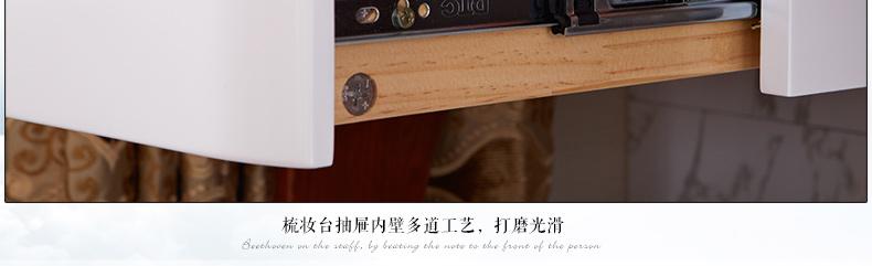 龙8国际pt老虎机客户端梳妆台