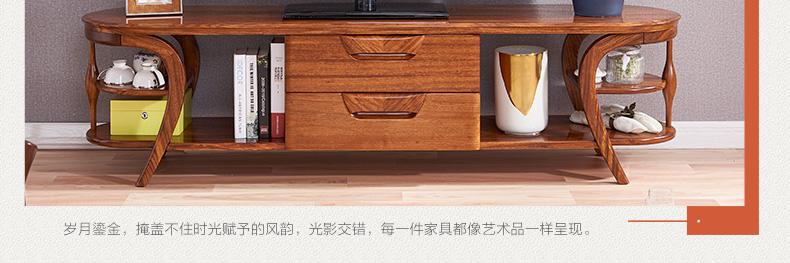龙8国际pt老虎机客户端电视柜