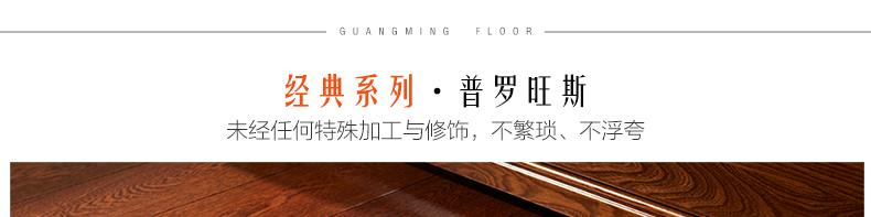 龙8国际pt老虎机客户端地板