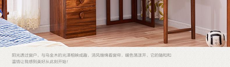 龙8国际pt老虎机客户端书桌