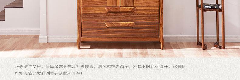 龙8国际pt老虎机客户端酒柜