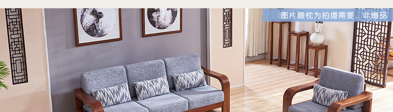 龙8国际pt老虎机客户端沙发