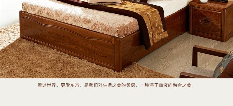 光明家具龙8国际pt老虎机客户端床