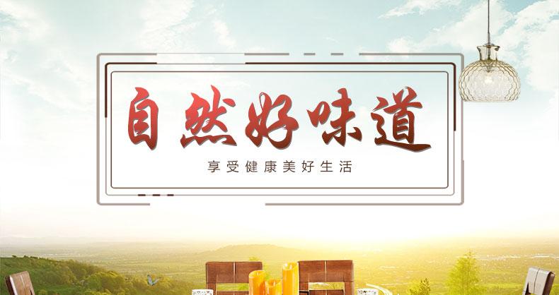 光明家具龙8国际pt老虎机客户端餐桌