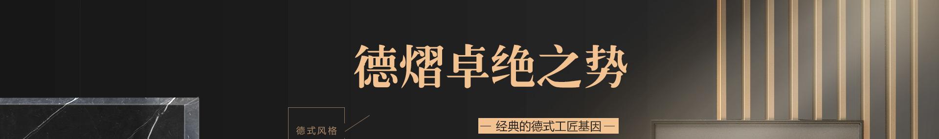 龙8国际pt老虎机客户端德熠