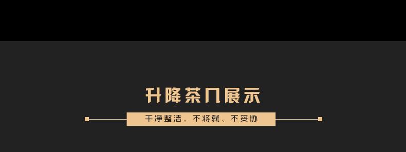 龙8国际pt老虎机客户端茶几