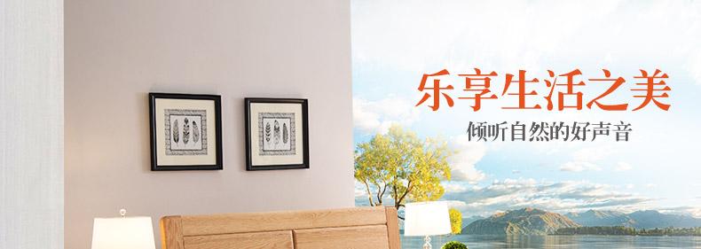 光明家具 龙8国际pt老虎机客户端家具