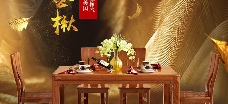 龙8国际pt老虎机客户端餐桌