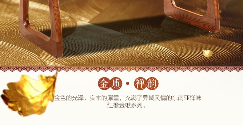 龙8国际pt老虎机客户端家具 龙8国际pt老虎机客户端学习桌