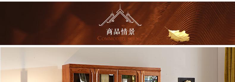 光明家具 龙8国际pt老虎机客户端书柜