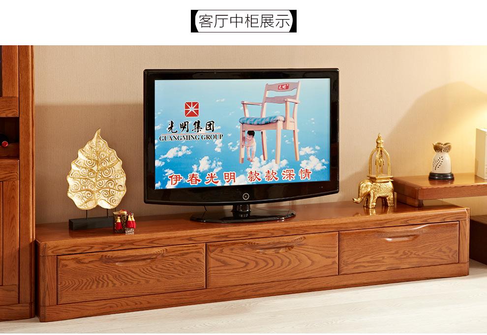 龙8国际pt老虎机客户端电视柜 龙8国际pt老虎机客户端家具