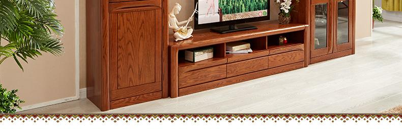 橡木电视柜 组合厅柜