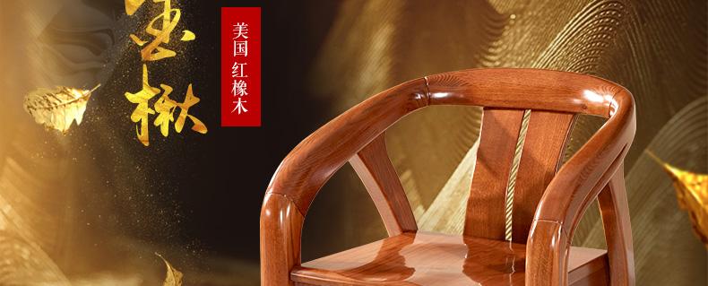 休闲椅 龙8国际pt老虎机客户端厚重宽大椅子