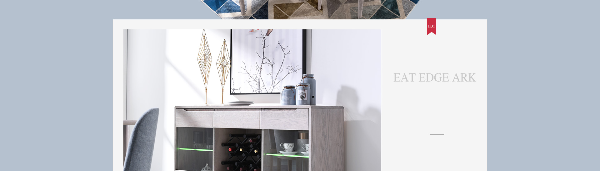 光明家具·伊米尔系列家具