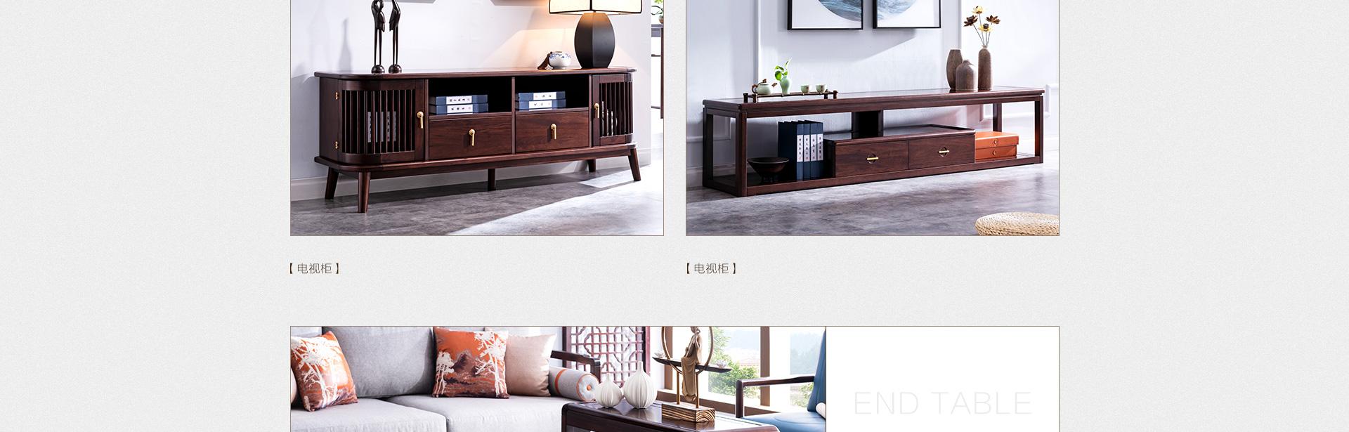稀世阁系列家具