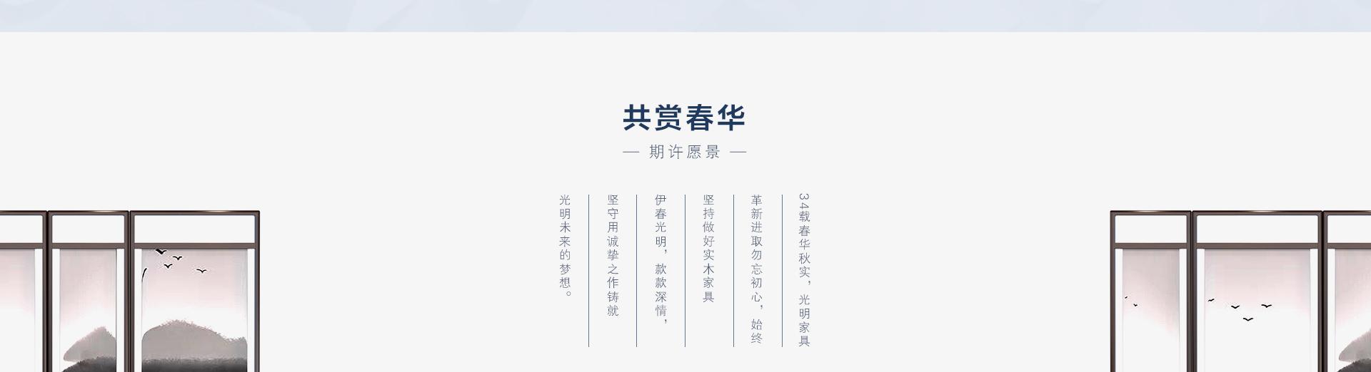 PC招商_18.jpg