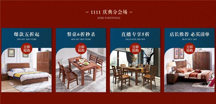 选购实木家具的眼光直接反映了你的心理年龄