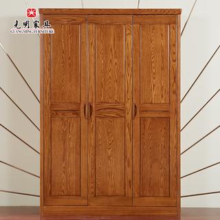【光明家具】红橡木全实木三门衣柜118-21104-150