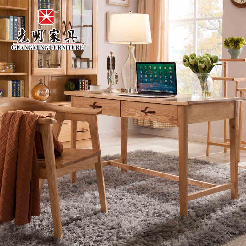 【光明家具】全实木电脑桌书桌 红橡木笔记本书桌 家用简约实木写字桌 WX3-6101-120