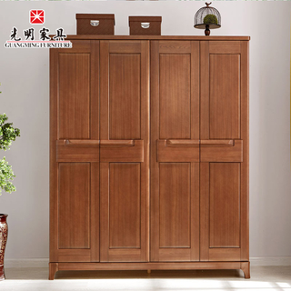 【光明家具】现代中式全实木四门衣柜 整体衣柜 858-2101A-183