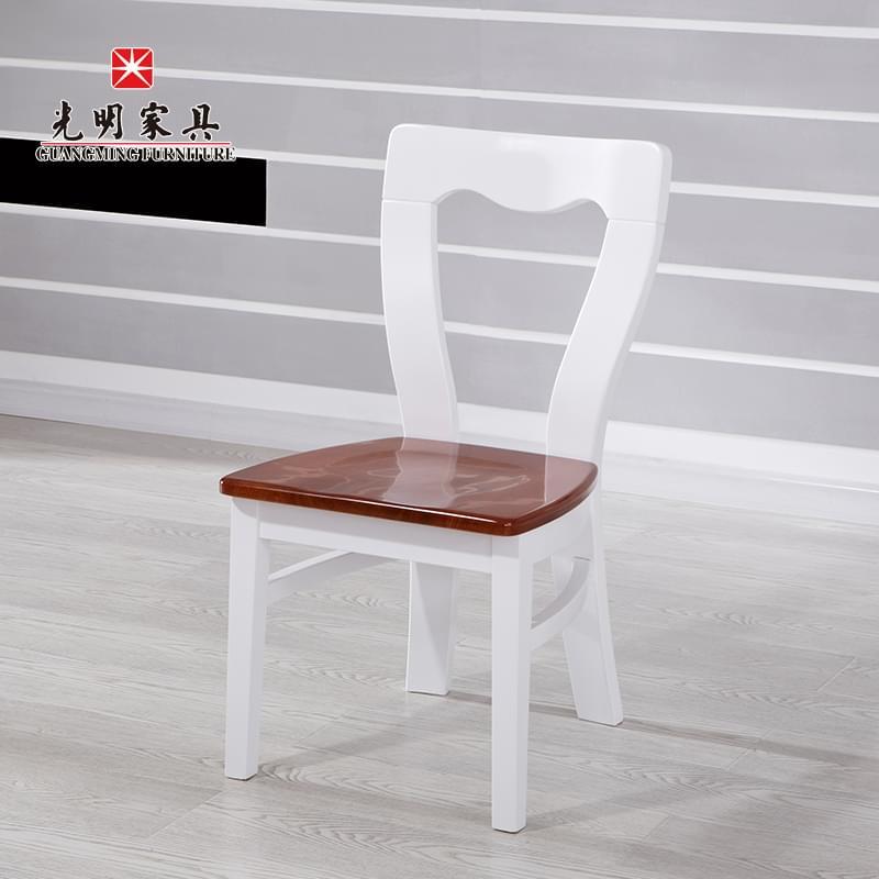 【光明家具】 简约风格全实木餐椅座椅 全实木椅子凳子 WX7-4302-48