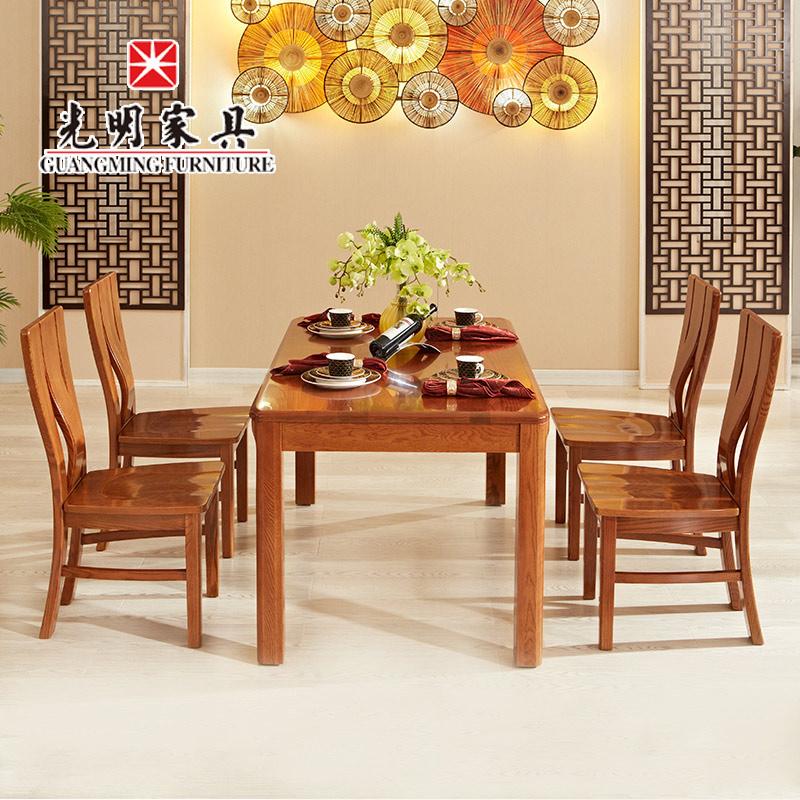 【光明家具】实木餐桌餐桌椅 红橡木餐桌一桌四椅 GY89-4172-160