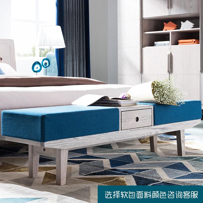 【光明家具】 卧室家具北欧全实木床尾凳 卧室床尾凳868-1301-150