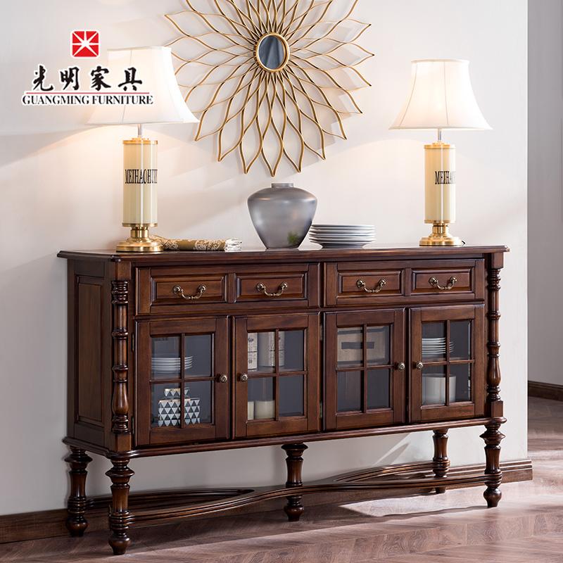 【光明亚博vip】 美式全实木餐边柜 餐厅餐边柜  DL188-33202-170