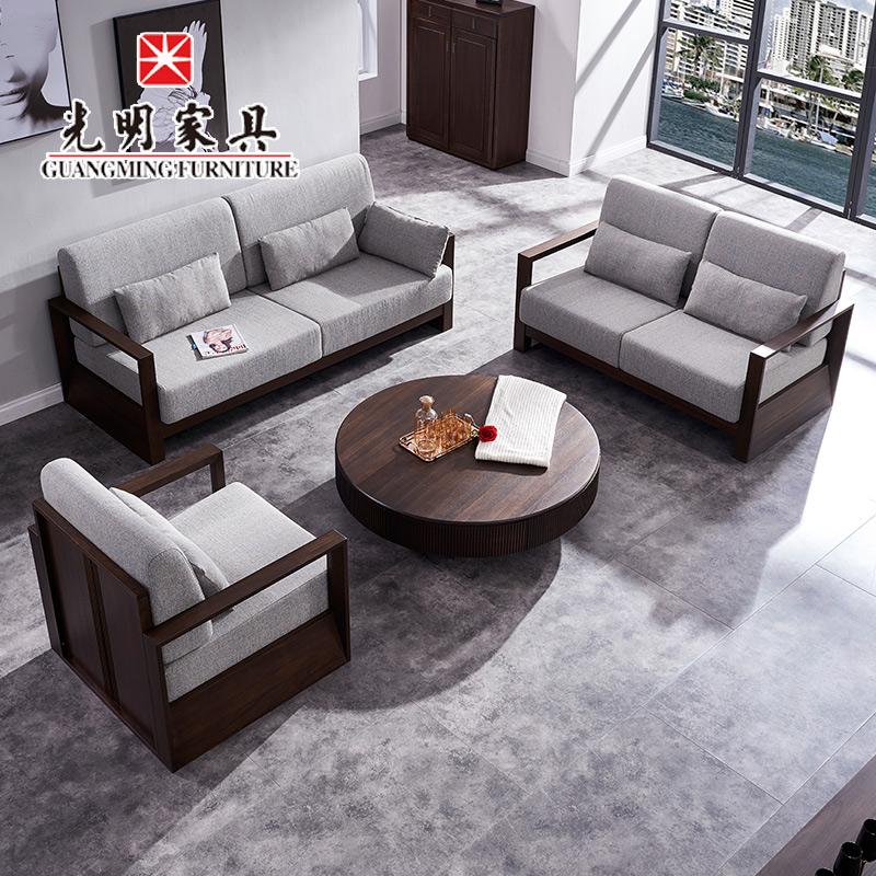 798-3804组合沙发